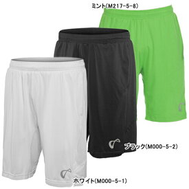【SALE】アスレチックDNA メンズ テニス ウェア サマー メッシュ ショートパンツ