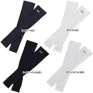 【SALE】エレッセ レディース テニス UV アームカバー (EAC8800L)