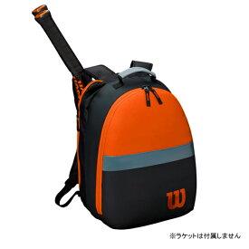 ウィルソン バッグ CLASH JUNIOR BACKPACK (2本収納可能) (WR8002601001)