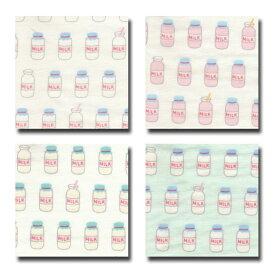 ふんわりマシュマロ触感! 1m単位切り売り 二重ガーゼ ダブルガーゼ MILK ミルク 4色あります