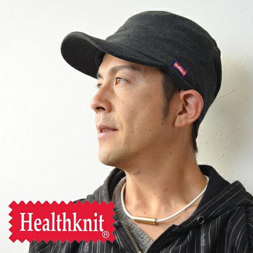 キャップ 帽子 メンズ ヘルスニット Healthknit スウェットキャップ レディース スウェットバルーンCAP オールシーズン ベースボールキャップ キャップ スウェット シンプル スウェット メンズ帽子 アウトドア 柔らかい フィット バレンタイン チョコ以外 ギフト
