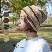 帽子ブランドメンズグレースハットgracehatsBORDERWATCHSMOKY春夏シンプル無地スタンダードビーニーワッチキャップ運動会行楽アウトドアウォーキングキャンプニットワッチ