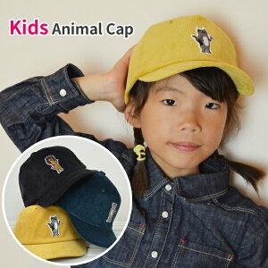 帽子 キッズ キャップ 男の子 ワッペン インプルーブ キャップ 女の子 CAP 54cm kids Cheer UP Animal CAP アニマルワッペンキャップ グリンバディー 子供用 キッズ 動物