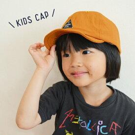 キャッシュレス5%還元 キャップ キッズ Kids Casual Mat Cap 男の子 女の子 帽子 オールシーズン 撥水 インプルーブ グリンバディー 子供用 ワッペン ワンポイント つば短め 撥水加工 通園 通学キャップ