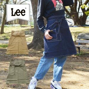 エプロン Lee 男女兼用 Lee ミドルエプロン LCK79010 腰巻き カフェ キャンプ ガーデンエプロン ガーデニング アウトドア リー エプロンギフト おしゃれ おしゃれ小町