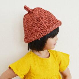 帽子 キッズ ハット 男の子 女の子 54cm とんがり帽 インプルーブ 春夏 CAP Donguri Hat どんぐり トンガリ トンガリ帽子 グリンバディー 子供用