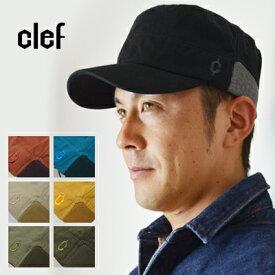 clef クレ 帽子 ブランド ワークキャップ メンズ キャップ リブ Rob Classic ベーシックリブワークキャップ BASIC RIB WORKCAP 男女兼用 レディース シンプル 被り心地 キャンプ アウトドア 釣り プレゼント
