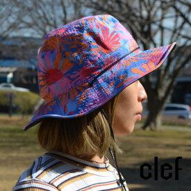 clef クレ Rob Classic RB3592 REV.SUNSET HAT サンセットハット レディース オールシーズン リバーシブル サファリハット アドベンチャーハット 撥水加工 山ガール アウトドア 登山 帽子 ハット 99% UVカット 遮熱 紫外線防止 紐付き フェス 運動会 行楽 帽子 あご ひも