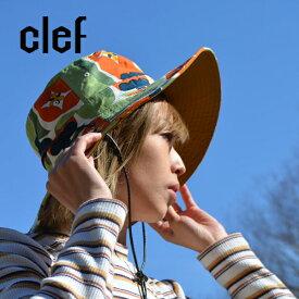 clef クレ Rob Classic RB3595 リバーシブル 帽子 ハニーハット REV. HONEY HAT レディース オールシーズン サファリハット 撥水 アドベンチャーハット 撥水加工 uvハット 山ガール アウトドア 登山 ハット 99% UVカット 遮熱 紫外線防止 紐付き フェス 行楽 帽子 あご ひも