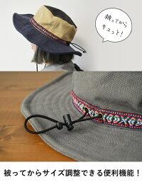 山ガール帽子