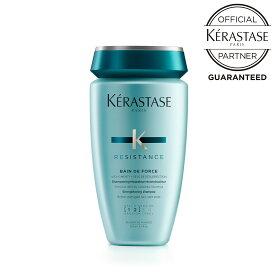 プレゼント 実用的 ギフト 別売 ギフトボックス KERASTASE ケラスターゼ RE バンドフォルス N / 250ml