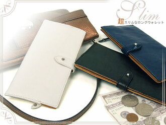 Ultra slim long wallet! Thin ladies [euro-Buffalo: leather purse wallet ladies long saifu Saif wedding reception party suit mens o-sho