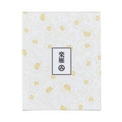 楽雁[中・24枚(方形)] 【小布施堂】
