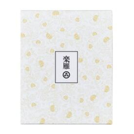 楽雁[特・60枚(方形)] 【小布施堂】