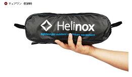 ヘリノックス(Helinox)/フォールディングチェア/チェアワン/ファニチャー(テーブル/イス)/イス/チェア/キャンプ/アウトドア