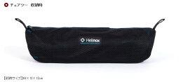 ヘリノックス(Helinox)/チェアツー/登山/キャンプ/アウトドア