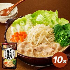 野菜ソムリエ青野果菜監修 野菜をいっぱい食べる鍋 とんこつ醤油鍋スープ 10袋 セット 野菜 とんこつ醤油 鍋スープ 鍋の素 ダイショー