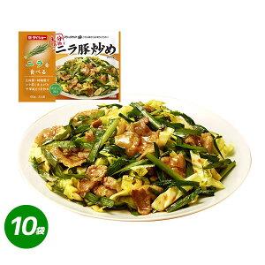 ぱぱっと逸品 ニラ豚炒めのたれ 10袋セット 60g×10袋 調味料 たれ ニラ 豚肉 ソース