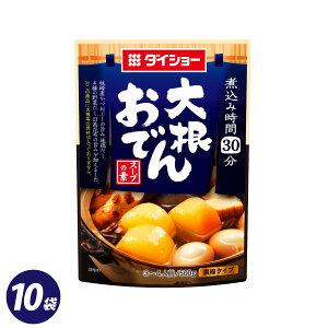 大根おでんスープの素 500g×10袋 1袋3〜4人前 計30〜40人前 調味料 ダイショー おでん スープ