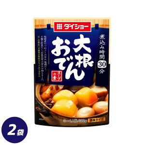 大根おでんスープの素 500g×2袋 1袋3〜4人前 計6〜8人前 調味料 ダイショー おでん スープ