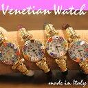 ベネチアンガラス 腕時計 手作り (ヴェネチアンガラス×SEIKOムーブメント)バングルフリーサイズ/CM4/送料無料 想い…