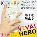 iPhone7 iPhone7 Plus iPhone6S iPhone6 iPhoneSE iPhone6 PLUS iPhone5S ビバヒーロー iPho...