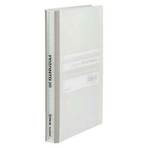 【メール便なら送料240円】キングジム カードホルダー パタント(透明) コンパクトタイプ 42TPNWトウ 透明 240ポケット