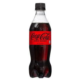 【工場直送】 コカ・コーラ Coca-Cola コカ・コーラゼロシュガー 500ml PET ペットボトル 24本入り 2ケース 48本 ジュース 炭酸飲料 コーラ コカ・コーラゼロ