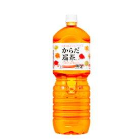 【工場直送】【送料無料】からだ巡茶  ペコらくボトル 2LPET 6本入り 2ケース 12本