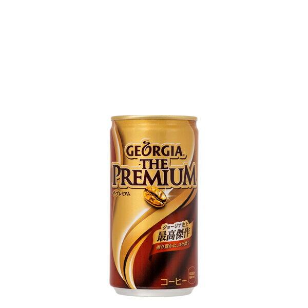 【工場直送】【送料無料】ジョージアザ・プレミアム185g缶 30本入り 2ケース 60本
