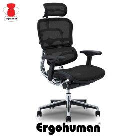 【クーポンあり】エルゴヒューマン ベーシック EH-HAM 幅665mm 奥行650mm 高さ1290mm オフィスチェア 高機能 IO-041387N ∴エルゴヒューマン ベーシック EH-HAM