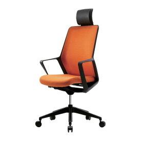 オフィスチェア ハイバック ヘッドレスト ブラックフレーム ブラック 黒 ブルー 青 グレー オレンジ 肘付 パソコンチェア IO-042135N ∴オフィスチェア ハイバック ヘッドレスト付き JC-FL210BF_HD
