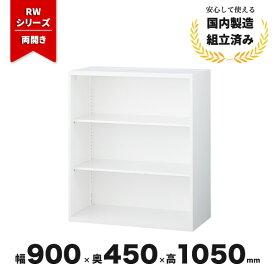 オープン書庫 ホワイト CO-042846N ∴オープン書庫 RW45-10K