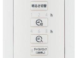アルボナース4L14150(アルボース)(手指洗浄・消毒用品類)