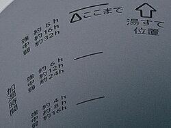 スチーム式加湿器/EE-DB50ZOJIRUSHI象印