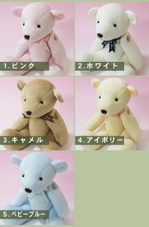 On orders of flowers together 1,890 Yen cute stuffed bears Ms. * same day shipping gadgets presents stuffed telegram congratulatory gifts birthday celebration birthday gift wedding wedding celebration in the birth celebration graduation bear bear fs3gm