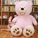 送料無料 超特大 くま ぬいぐるみ 250cm 2.5M 熊 テディベアー 大きいクマ抱き枕 超特大 くまのぬいぐるみ 誕生日 贈…