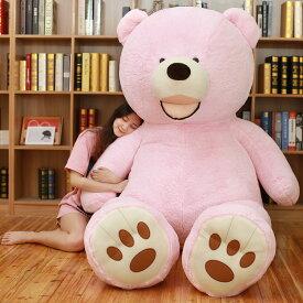 送料無料 特大 くま ぬいぐるみ 160cm 1.6M 熊 テディベアー 大きいクマ抱き枕 超特大 くまのぬいぐるみ 誕生日 贈り物 クリスマス ギフト 子供部屋 抱き枕