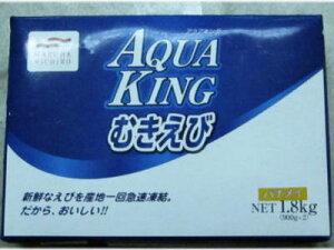 【冷凍】むきバナメイエビ2S1箱、1.8Kg前後、300〜400尾前後