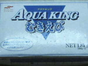 【冷凍】むきブラックタイガーL1箱、1.8Kg前後、100〜140尾前後