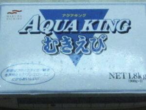 【冷凍】むきブラックタイガーM1箱、1.8Kg前後、140〜180尾前後