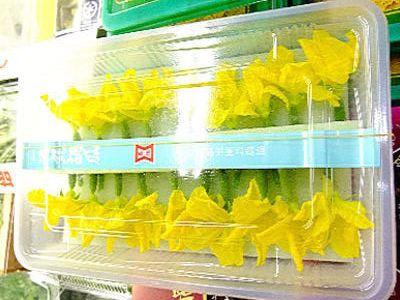 花丸胡瓜〈ハナマルキュウリ〉1パック、10〜20本前後、50g〜100g前後