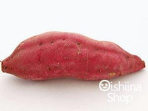 薩摩芋〈サツマイモ〉紅あずま他 千葉1Kg前後、2〜4本前後