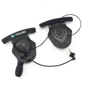 Bb TALKIN' ヘルメットパッドヘッドセット B199123