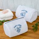 スヌーピー ランドリーウォッシュバッグ (ドラム) 洗濯ネット おしゃれ かわいい 筒形 円筒型 ランドリーネット ラ…