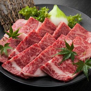 【焼肉】近江牛 焼肉用ロース300gバーベキュー キャンプ御中元 ギフト