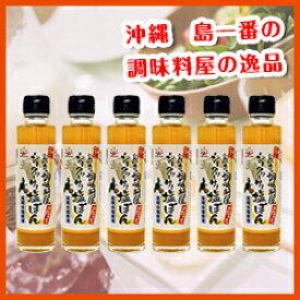 沖縄土産 送料無料 シークワーサー塩ぽん(石垣の塩使用)/150mlの6本セット赤マルソウ
