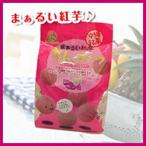 沖縄土産 ナンポー まあるい 紅芋ちんすこう