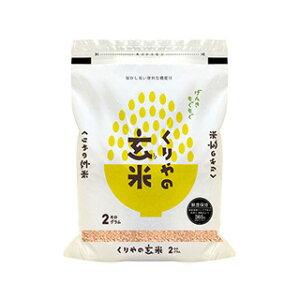 【玄米】令和元年産(2019年) 合鴨農法米 ヒノヒカリ 2kg 農薬及び化学肥料は一切不使用【米袋は真空包装】