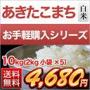 28-benefit-akita-10
